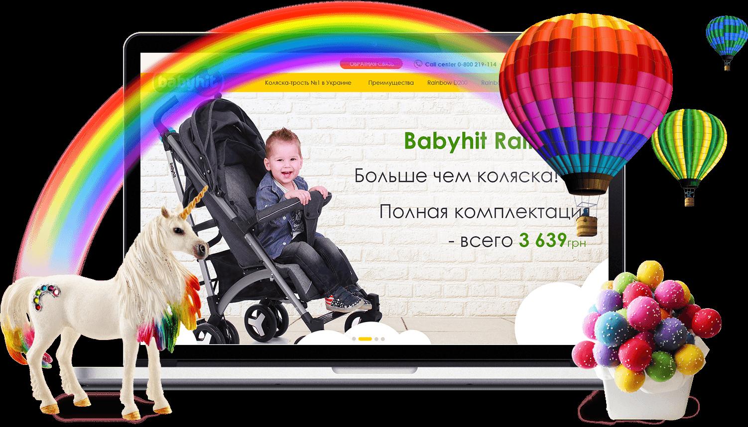 Babyhit Rainbow